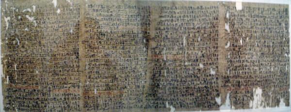 Papyrus Westcar d'Égypte des pharaons
